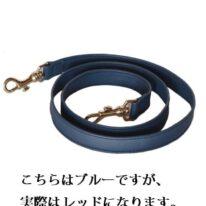 【MARAKITA】コファネット・レッド