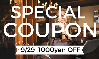 special-coupon-9-29-400