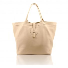 Beige Soft Leather Tote Bag