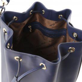 イタリア製 スムースレザーの2WAY巾着バッグ、ダークブルー、詳細2