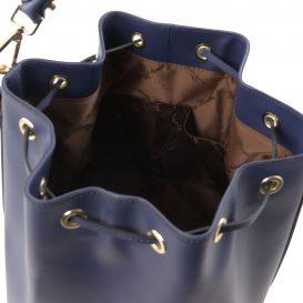 イタリア製 スムースレザーの2WAY巾着バッグ、ダークブルー、詳細3