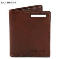 イタリア製フルグレインレザーのクレジットカード&紙幣入れ財布、名入れ刻印の位置